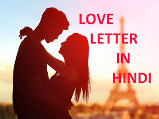 Love letter in Hindi | Love Letter Hindi