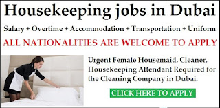 Renaissance Downtown Hotel Dubai, UAE Requirement For Housekeeping Attendant & Housekeeping Supervisor | Joining Immediately