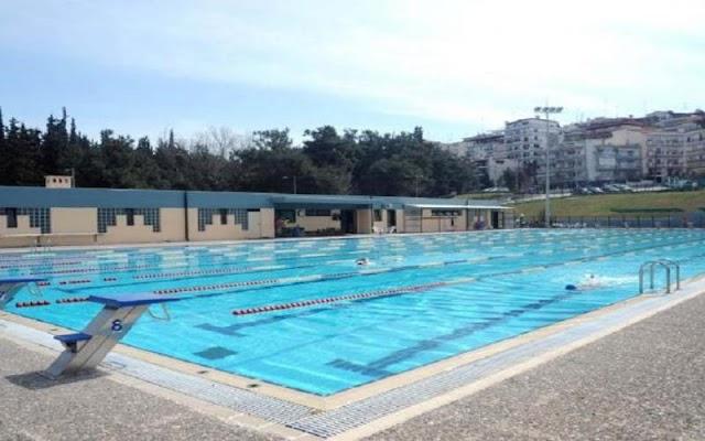Θεσσαλονίκη: Ανοίγει το Δημοτικό Κολυμβητήριο Καλαμαριάς - Το πρόγραμμα