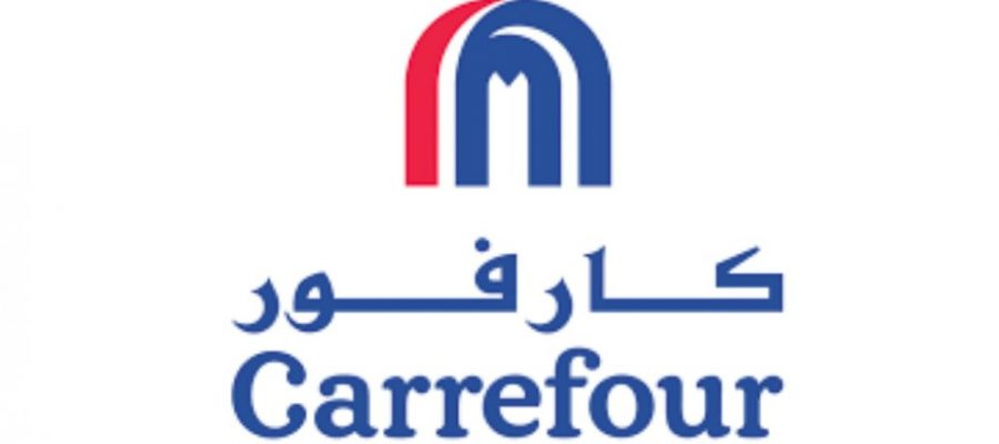 رقم خدمة عملاء كارفور مصر 2021