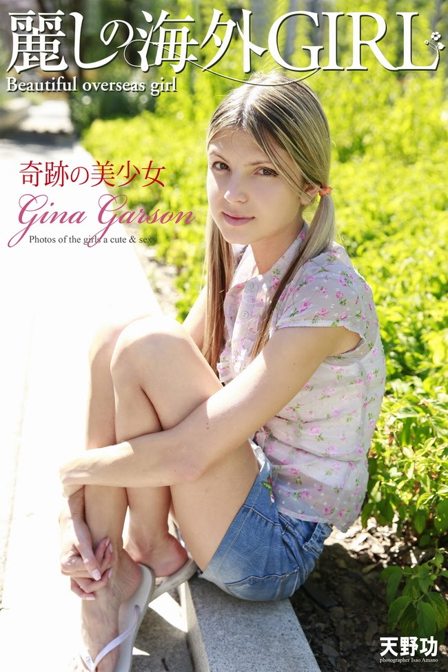 [LOVEPOP] Photobook & Beautiful overseas GIRL & 奇跡の美少女 Gina Garson 写真集 & (ama_gina_garson-00) & PPV
