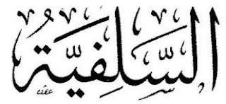 Akidah Takfiri Wahabi Salafi bukan Madzhab Hanbali (1)