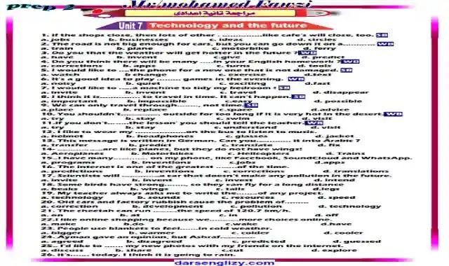 اجمل مراجعة على الوحدتين 7 - 8 فى اللغة الانجليزية للصف الثانى الاعدادى الترم الثانى 2021 اعداد مستر محمد فوزي