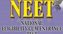 NEET Exam Result 2016 Phase 1 & 2 Cutoff  Notification