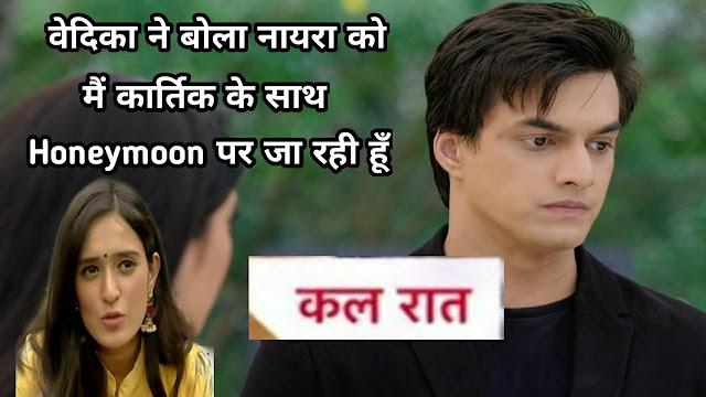 Big Plan : Kartik Vedika's honeymoon plan Naira worried in Yeh Rishta Kya Kehlata Hai