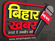 Bihar Khabar SUBHAKAR MEDIA PRIVATE LIMITED