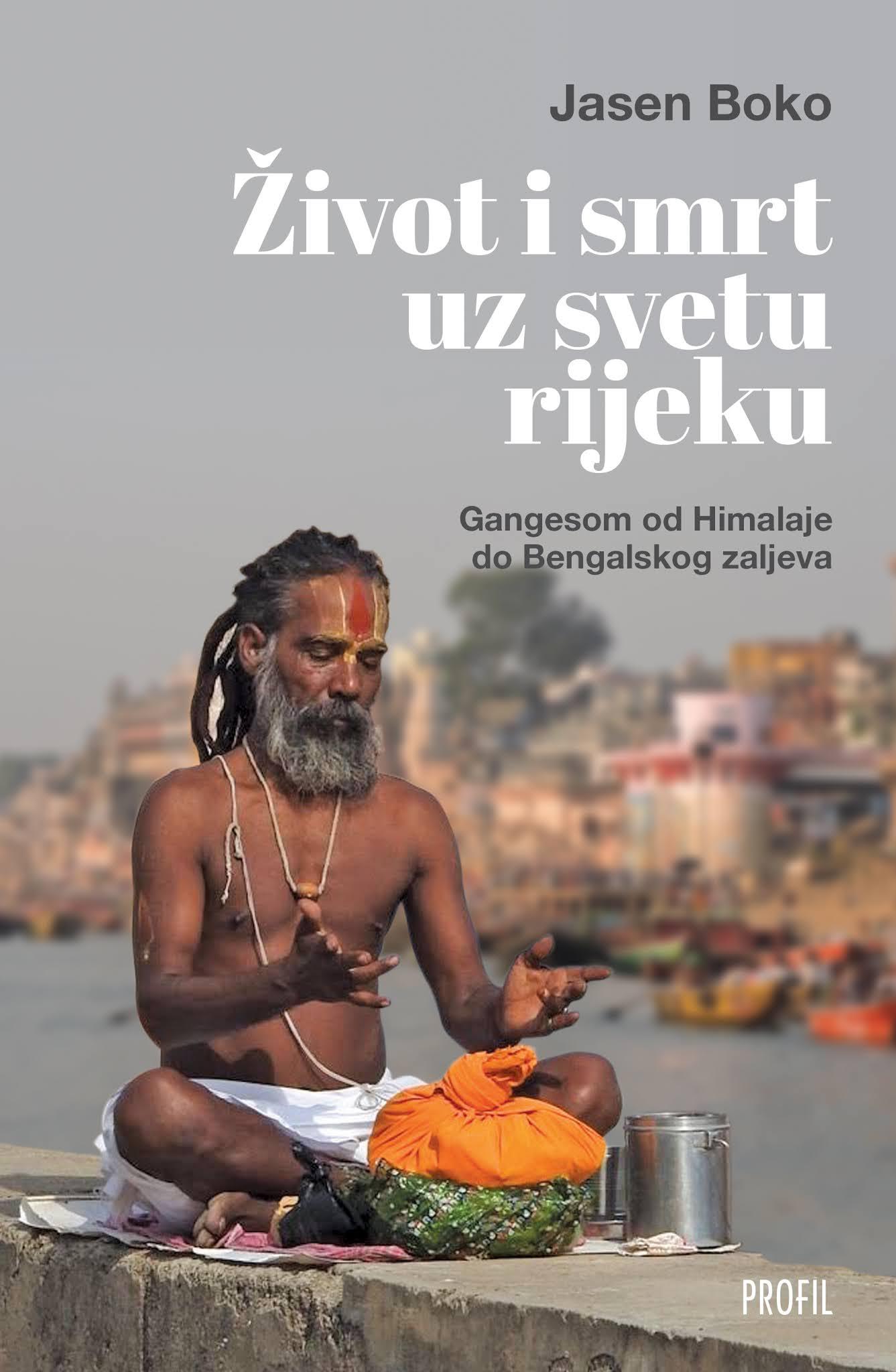 Predstavljanje knjige 'Život i smrt uz svetu rijeku' u Atriju Arheološkog muzeja