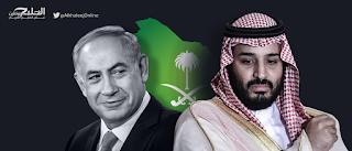 """""""إسرائيل"""" هكذا اخترقت.. السعودية ونسقت معها ضد حماس"""