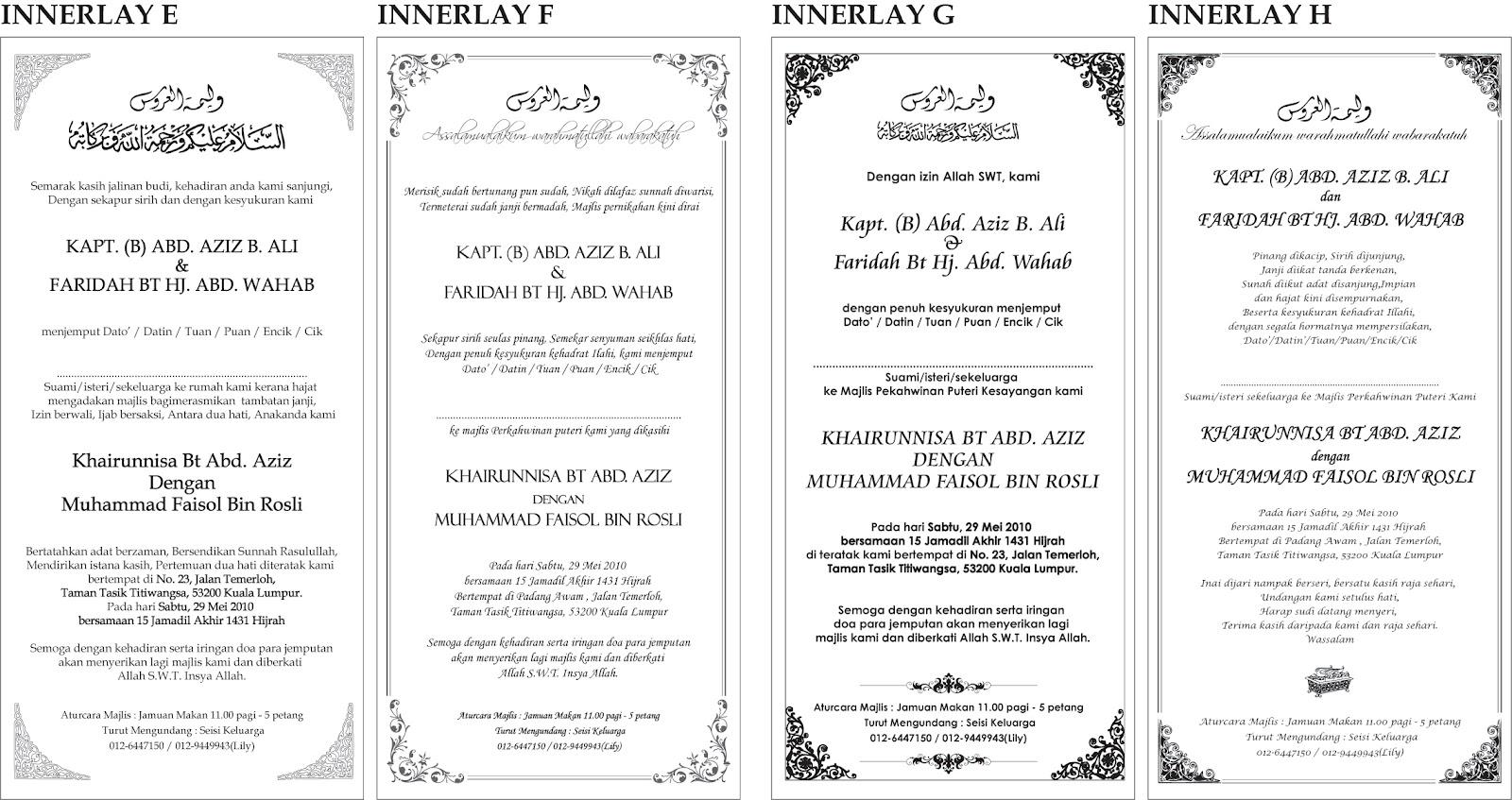 Contoh Ayat Jemputan Kad Kahwin Berbagai Bekalan Rumah