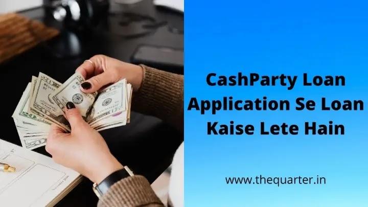 CashParty Loan Application Se Loan Kaise Lete Hain