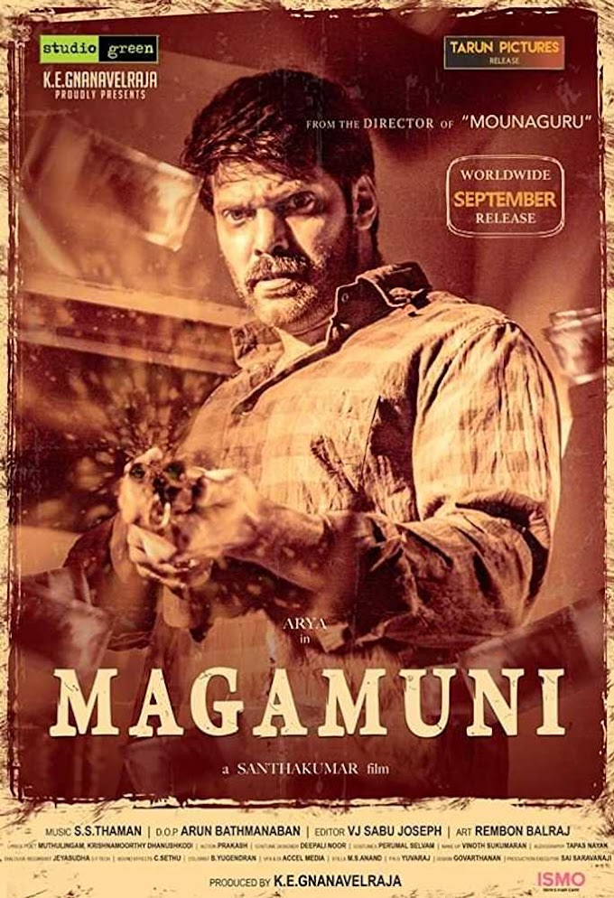 Magamuni (tamil) Movie Ringtones and bgm for Mobile
