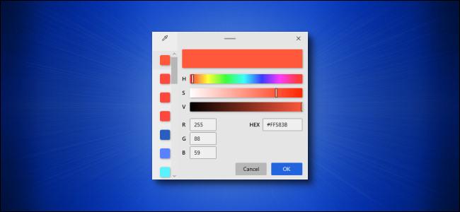 نافذة منتقي ألوان PowerToys على خلفية زرقاء