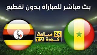مشاهدة مباراة اوغندا والسنغال بث مباشر بتاريخ 05-07-2019 كأس الأمم الأفريقية