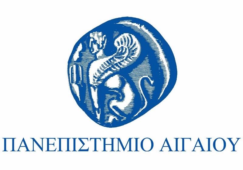 Θερινά Σχολεία από το Πανεπιστήμιο Αιγαίου