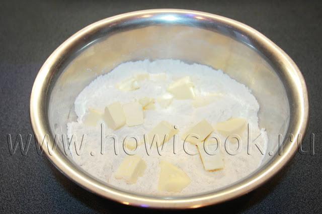 рецепт песочного теста для пирогов с пошаговыми фото