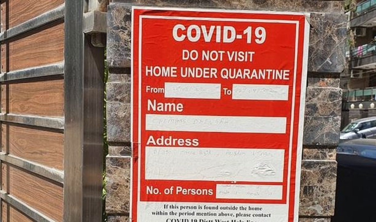 No posters outside COVID patients home: Supreme court