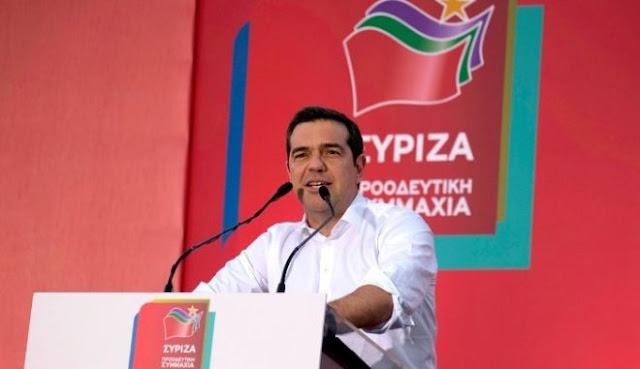 Συνέδριο ΣΥΡΙΖΑ εντός του 2019