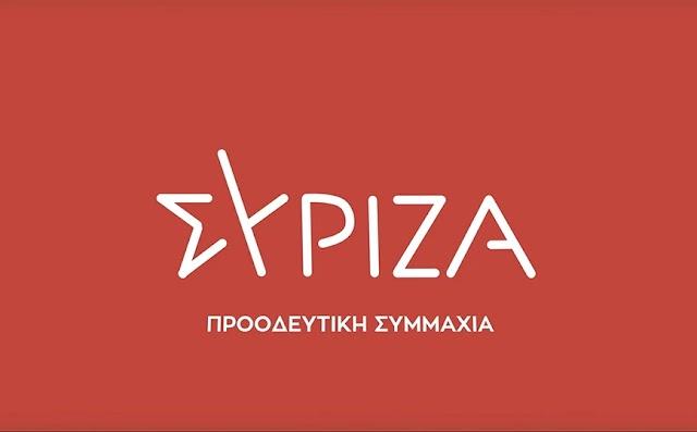 ΣΥΡΙΖΑ: Αποκαρδιωτικά τα στοιχεία της ΕΛΣΤΑΤ για τουρισμό και εστίαση