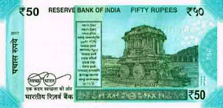 Indian 50 Rupee note