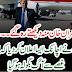 عمران خان منہ دیکھتے رہ گئے۔۔۔ ڈونلڈ ٹرمپ نے اچانک ایسا اعلان کر دیا کہ پورا پاکستان غصے سے آگ بگولہ ہوگیا