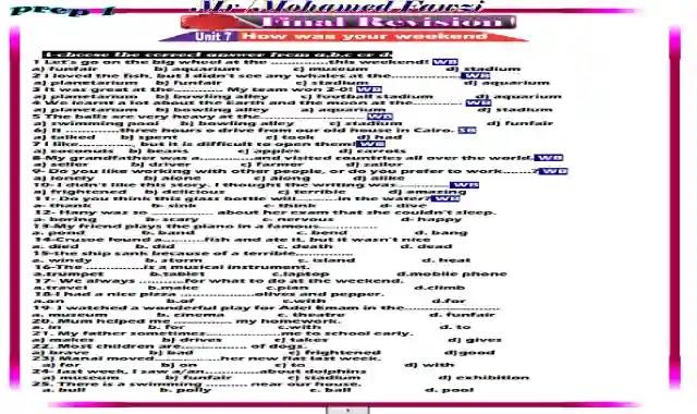 اقوى بنك اسئلة لغة انجليزية على الوحدتين السابعة والثامنة للصف الاول الاعدادى الترم الثانى 2021 اعداد مستر محمد فوزي