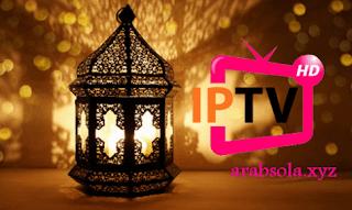 هدية رمضان 14 خادم غير محدود 06-05-2020 iptv m3u