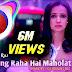 Dil Mang Raha Hai - Love Song 2019 - (Soft Love Remix) Dj Hemant Raj