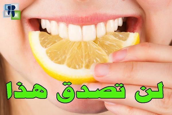 7 طرق بسيطة لتبييض أسنانك بشكل طبيعي في المنزل
