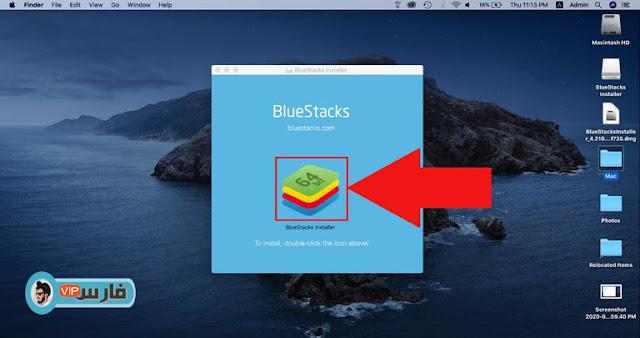 طريقة تحميل لعبة امونج اس Among Us  على جهاز Mac الخاص بك