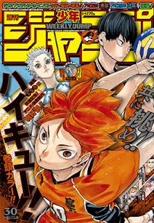 Hellominju.com: ハイキュー!! | 週刊少年ジャンプ 2019年6月  | Haikyuu!! Shōnen Jump covers | Hello Anime !