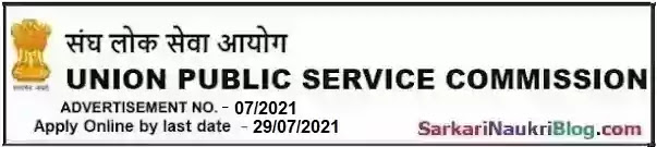 UPSC Government Jobs Vacancy Recruitment 7/2021