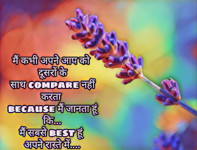 nspirational quotes in hindi about life and student with images