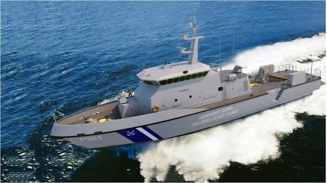 Cantiere Navale Vittoria, quarto fast patrol alla Grecia