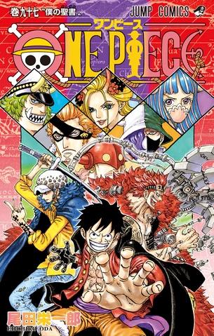 Ver Descargar One Piece Manga Tomo 97