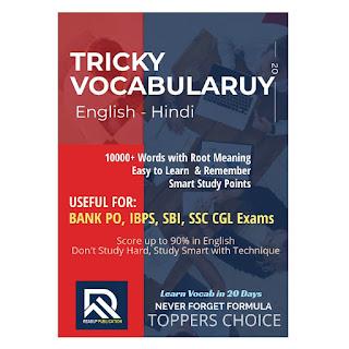 Tricky English Hindi Vocab Books Word Power