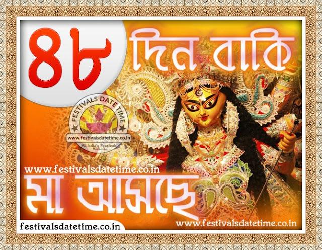 Maa Asche 48 Din Baki, Durga Puja 48 Days Left Photo