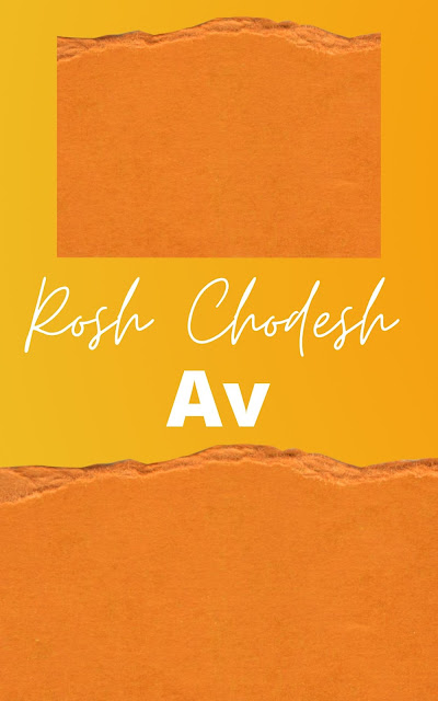 Happy Rosh Chodesh Av Greeting Card | 10 Free Cute Cards | Happy New Month | Fifth Jewish Month