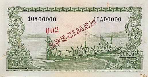10 rupiah 1958 belakang