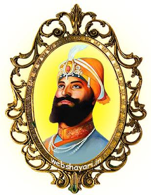 Guru Gobind singh hd wallpapers