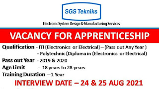 SGS Tekniks Manufacturing Pvt Ltd Recruitment 2021 For  ITI and Diploma Holders On Apprenticeship    Walk In Interview