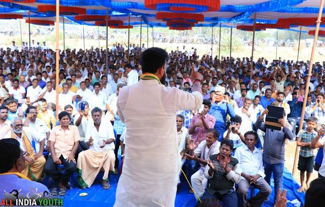 Ram Mohan Naidu speech in village