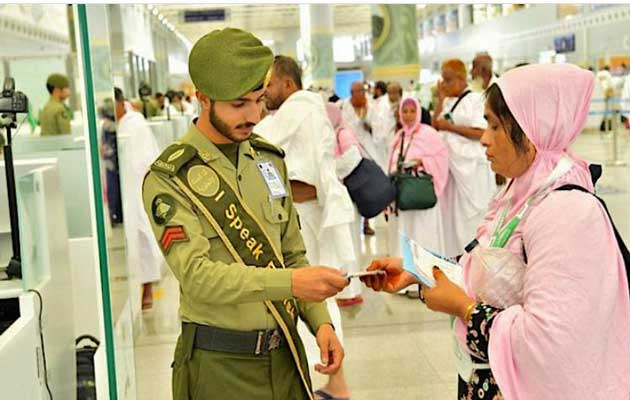 Saudi trained to speak over 10 languages for pilgrims