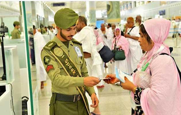 Saudi passport Office Jawazat staff learn 10 Languages for Pilgrims