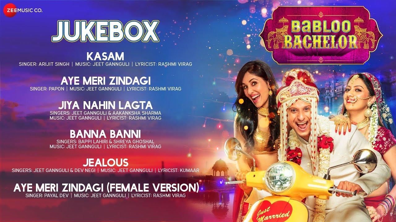 Kasam Song Lyrics Hindi