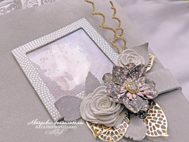 weddingalbums, scrapbooking,scrap album, handmade, fotoalbum, for women, for girl, scrap foto, prima,