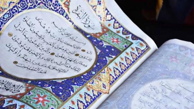 4 Surat Al Quran Pembuka Rizki