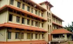Govt. Homoeopathic Medical College (GHMC), Calicut