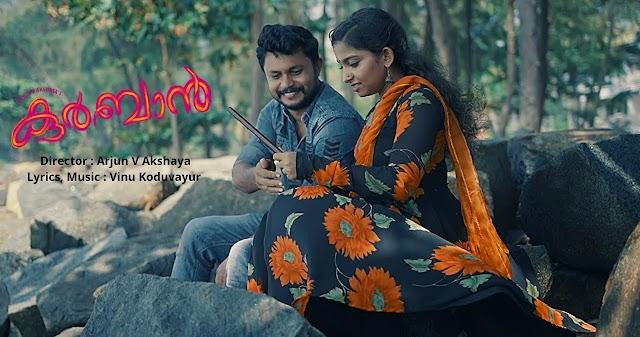 Kurban malayalam Musical Album Released; 'Adhyamay Kanda Nal' Arjun V Akshaya,  Vinu Koduvayur, Aiswarya Anilkumar, Safeer Kannur, Anand C Menon