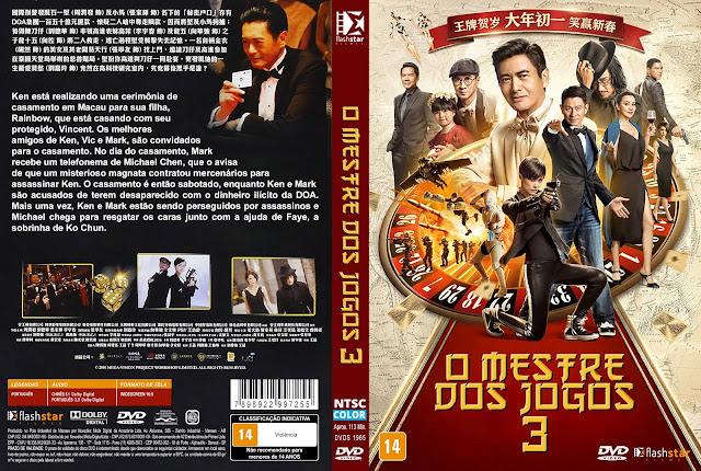 Capa DVD O Mestre dos Jogos 3 [Exclusiva]