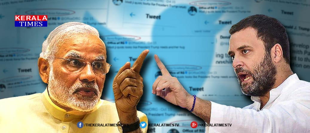 The BJP is reaping what the Congress sowed today! Some of the essentials that have kept interest on it for a long time,www.thekeralatimes.com